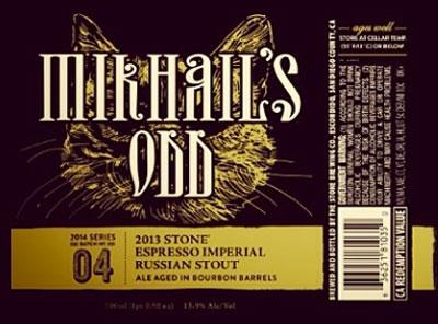 Stone Mikhail's Odd label